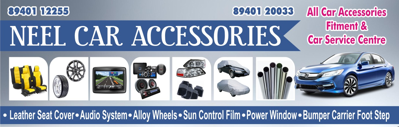 Top 10 CAR ALLOY WHEELS in Pondicherry, Manufacturers