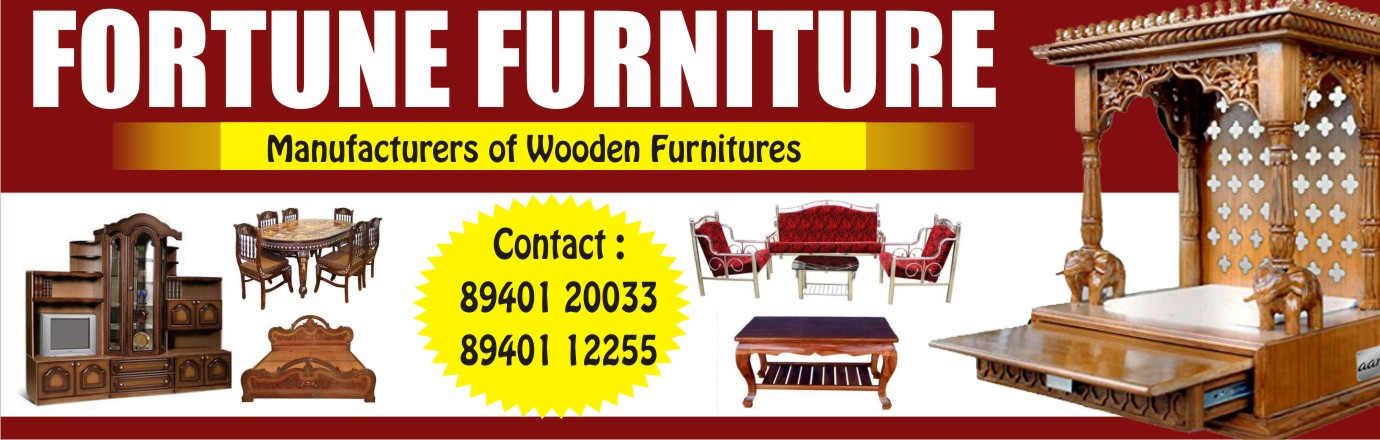 Fortune Furniture In Pondicherry
