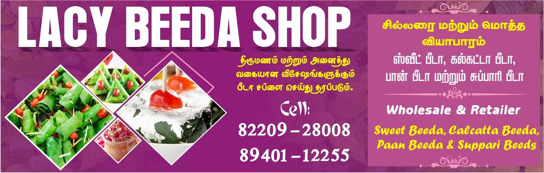 Top 10 BEEDA in Kulithalai, Manufacturers, Exporters