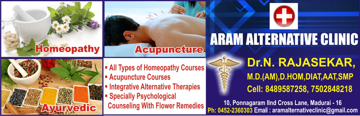 ARAM ALTERNATIVE CLINIC,