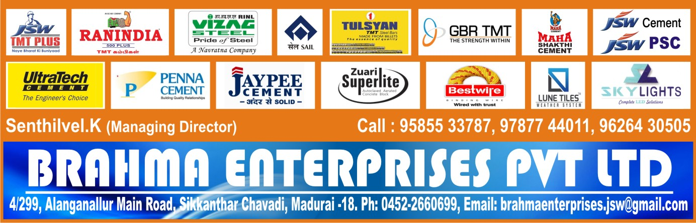 BRAHMA ENTERPRISES PVT LTD,