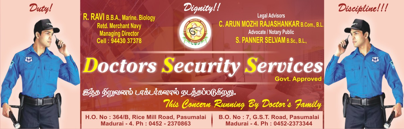 DOCTORS SECURITY SERVICES,
