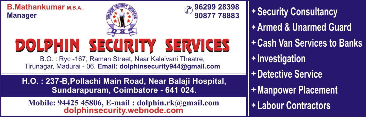 DOLPHIN SECURITY SERVICES,