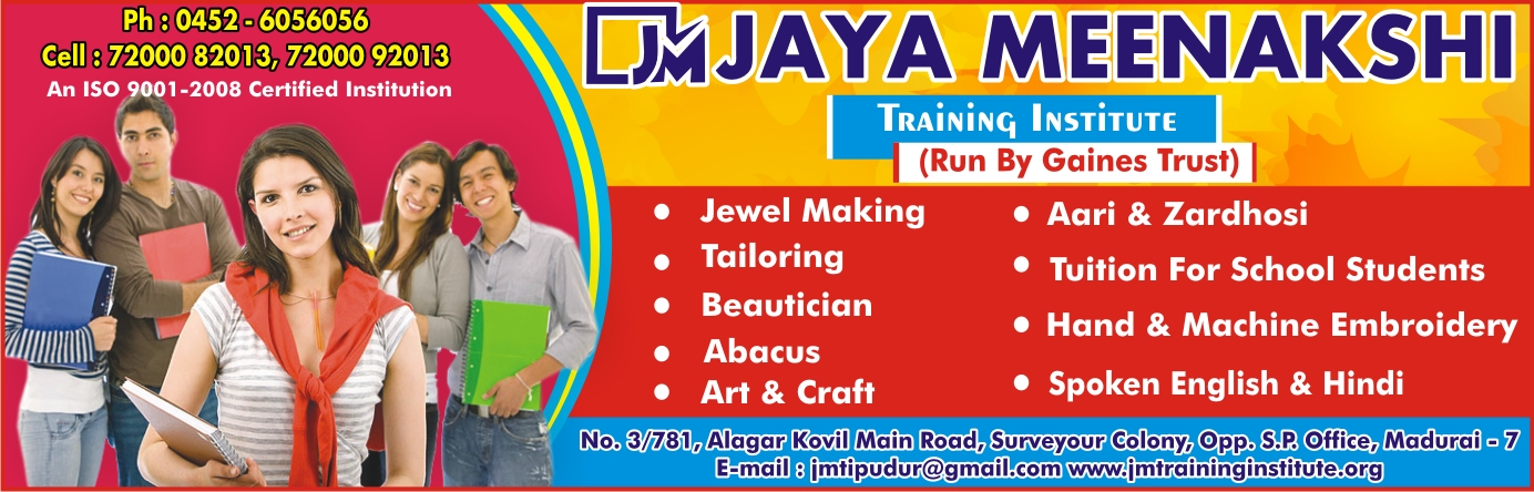 JAYA MEENAKSHI TRAINING INSTITUTE,