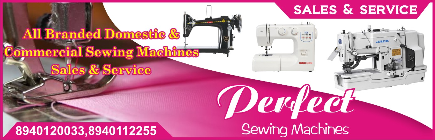 BEST SEWING MACHINE DEALERS In Trichy Manufacturers Exporters Beauteous Brother Sewing Machine Dealers In Kerala