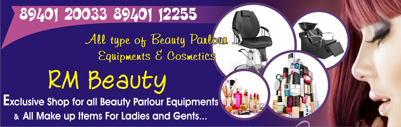 Top 10 BEAUTY SALOON PRODUCTS in Thanjavur, Manufacturers