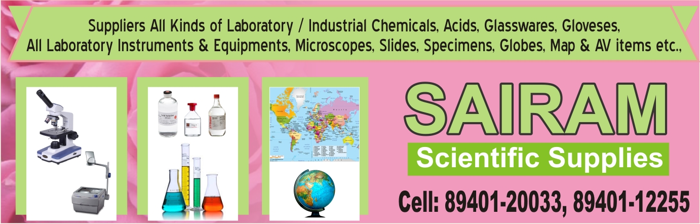 Top 10 LAB CHEMICALS SUPPLIERS in Trichy, Manufacturers, Exporters