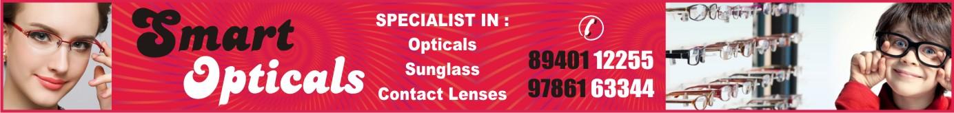 SMART OPTICALS,