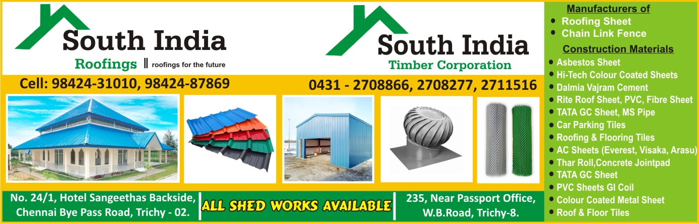 Top 20 JSW ROOFING SHEET DEALERS in Madurai, Manufacturers