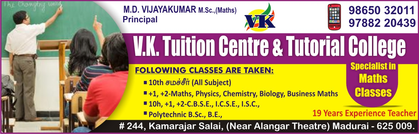 V.K. TUTION CENTRE & TUTORIAL COLLEGE,