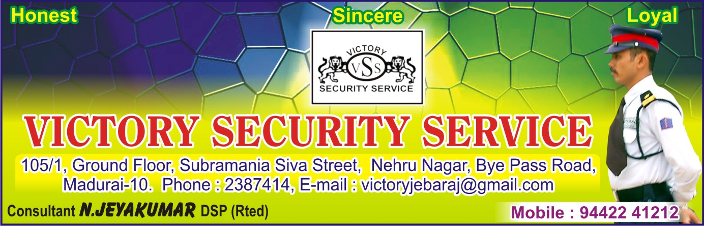 VICTORY SECURITY SERVICE,