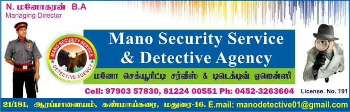 MANO SECURITY FORCE & DEDECTIVE AGENCY,